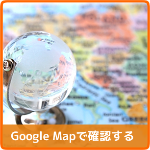 google mapを開く