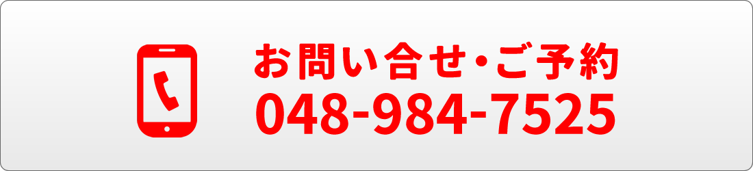 TEL:048-984-7525