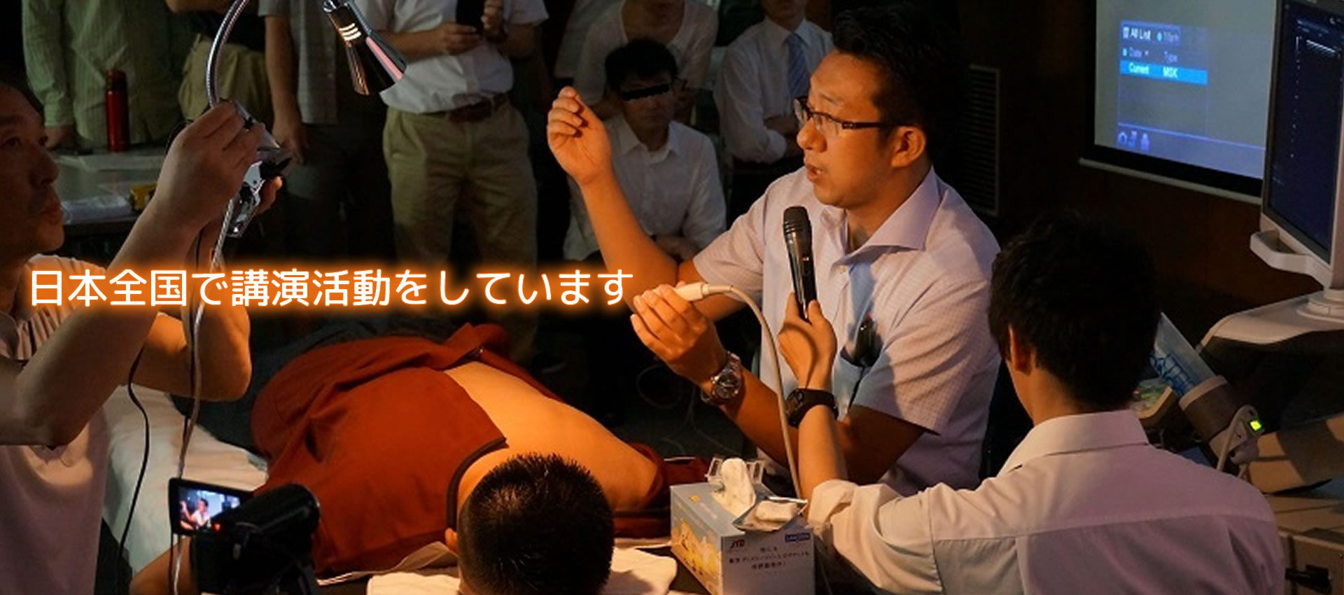 日本全国で講演活動をしています